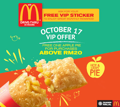 McD VIP Drive-Thru™ FREE Apple Pie October Promo