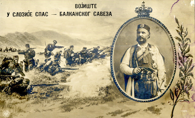 "Postcard from the series ""Balkan Alliance"", ""У слози је спас"""" (""In consent lies the redemption"") issued during the First Balkan War. On the postcard: Nikola I Petrovic, King of Montenegro (19.10.1840 – 02.03.1921)"
