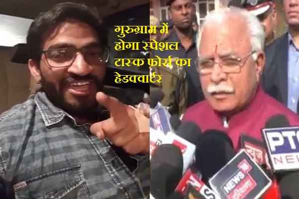 bobby-kataria-dream-to-improve-police-going-to-fulfill-by-cm-khattar