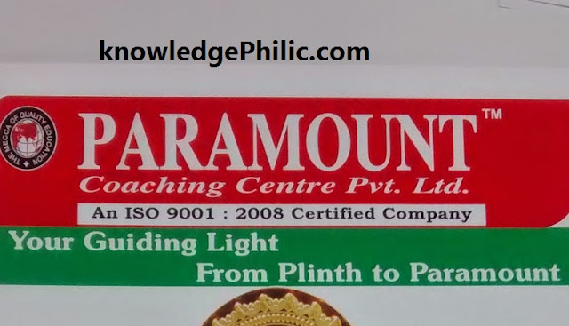 Paramount SSC CGL Tier 2 Test Series (Maths + English) Download Free {Updated}