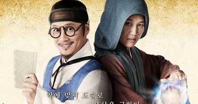 Subtitle indonesia jeon woo chi korean drama - Release checklist