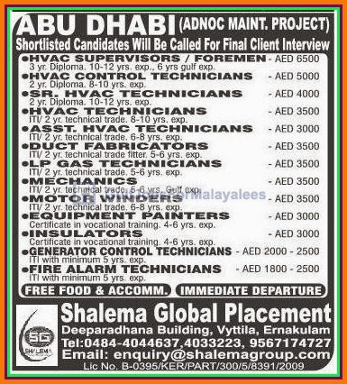 Abudhabi Adnoc Maint Project Jobs Gulf Jobs For Malayalees