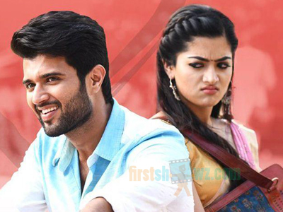 Geetha Govindam Total Collections A Blockbuster Latest Movie