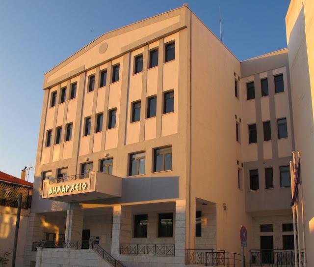 Ήγουμενίτσα: 8 προσλήψεις στο Δήμο Ηγουμενίτσας