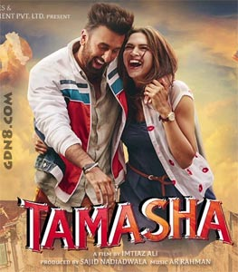 Tamasha Hindi Movie  - Deepika Padukone & Ranbir Kapoor