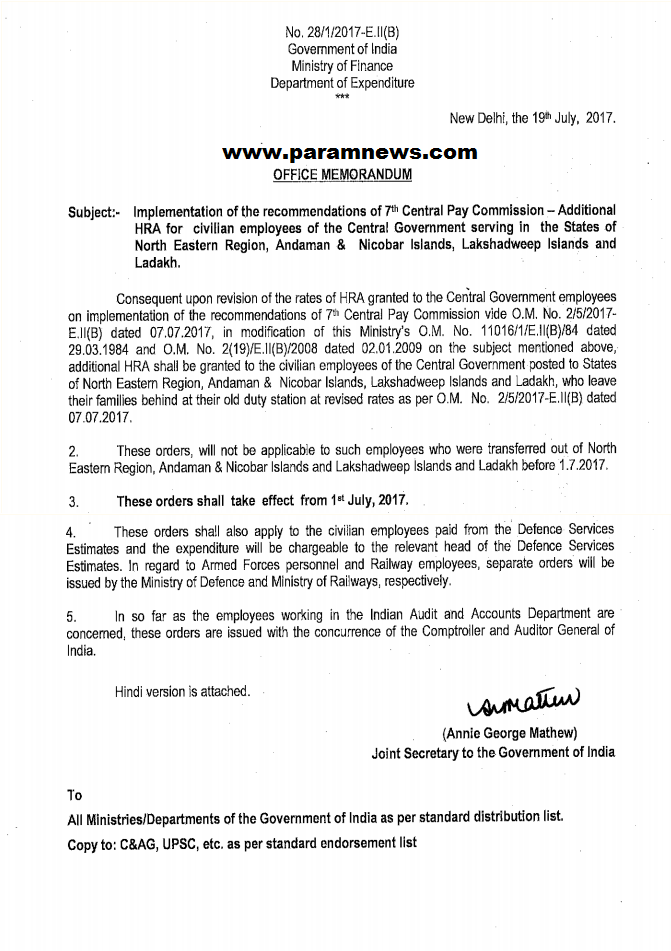 7th CPC: Additional HRA for Civilian Employees serving in