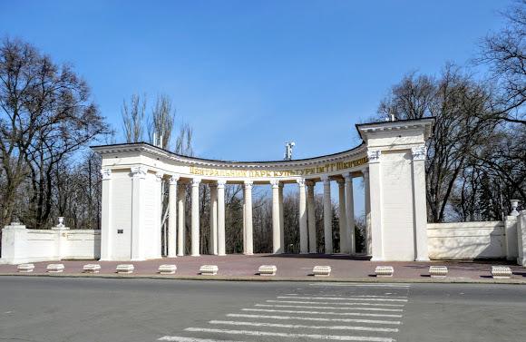 Дніпро. Парк ім. Т. Г. Шевченка. Колонада центрального входу