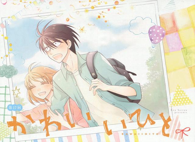 De Ken Saito' Manga Kawaii Hit Termina em Outubro
