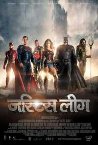 Justice League (2017) 720p Org Auds Hindi - Tamil - Telugu - Eng BDRip