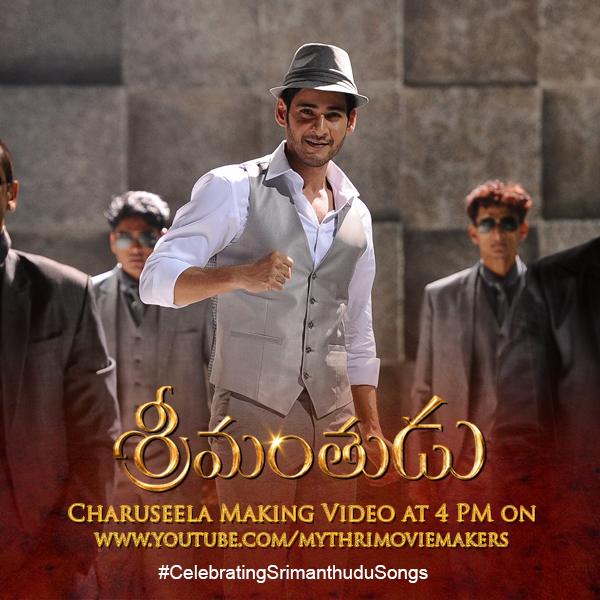Srimanthudu online movie part 1 / The vow full movie youtube