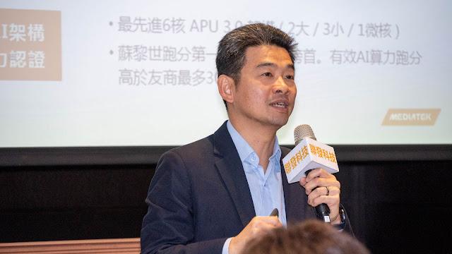 聯發科技無線通訊事業部總經理李宗霖