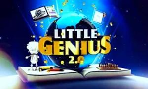 Little Genius 2.0 19-02-2017 | Vijay TV