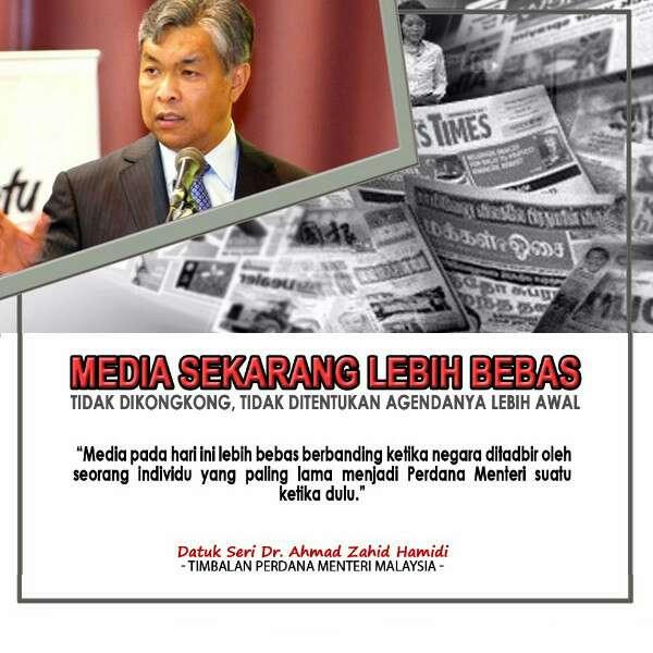 Media Tidak Bebas Selama 22 Tahun, Patutlah Rakyat Tidak Tahu Kerja Kotor Mahathir