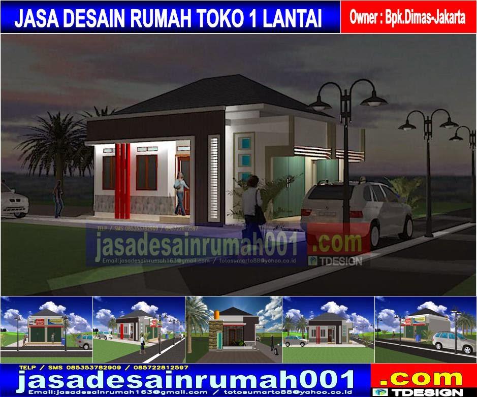 Jasa Desain Rumah T Design Desain Terbaru Ruko 1 Lantai