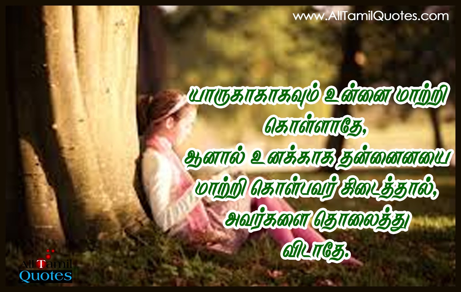Imágenes De Images With Quotes About Life In Tamil
