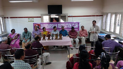 Retirement function of 4 Officials from DDK Trivandrum on 31/5/17