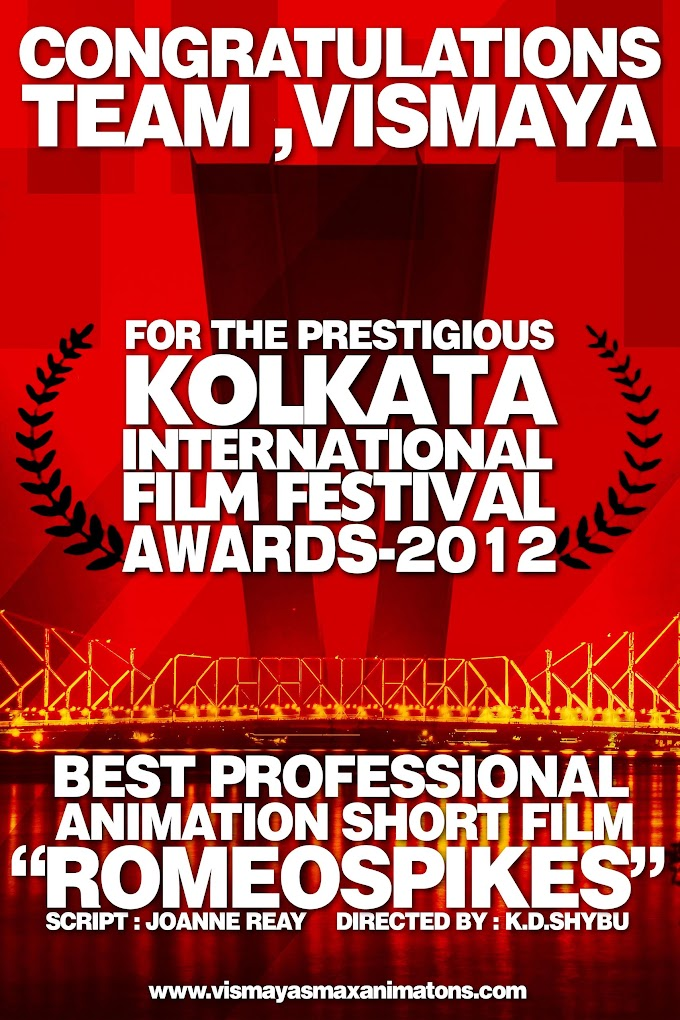 Kolkata International Film Festival 2012....!!