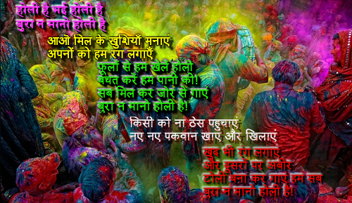 happy holi images 2016 for facebook 8