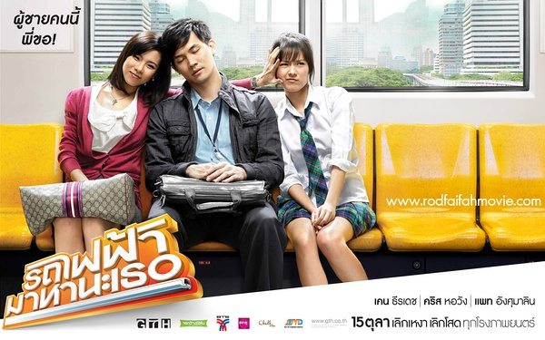 Bangkok Traffic (Love) Story (2009) Thai Movie 480p WEB-DL 300MB With Bangla Subtitle