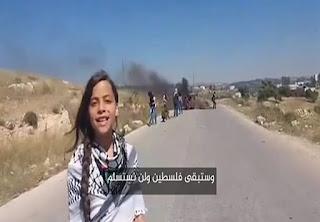 جنى جهاد اصغر مراسلة فلسطينية
