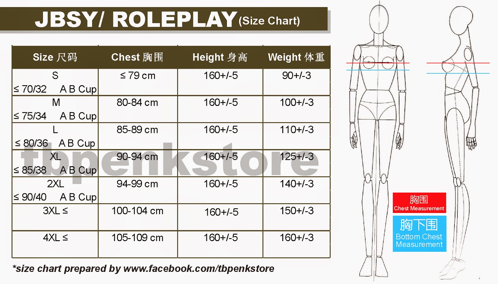 Size Chart Chest Golfclub