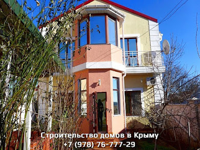 Сайт строительства домов