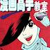 How To Draw Manga - 0140 | PDF | 18MB