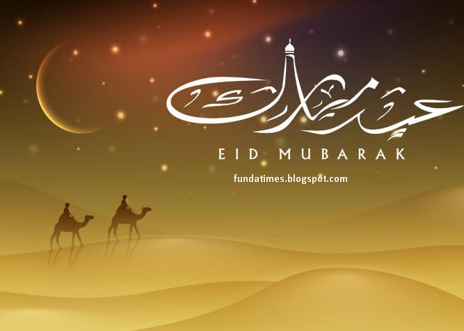 Eid messages 2018