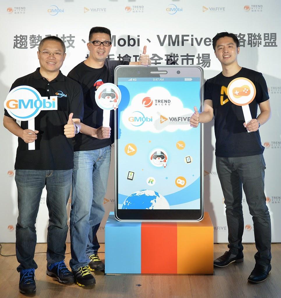 趨勢科技攜手GMobi、VMFive,瞄準全球行動市場