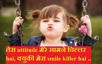 cute status in hindi for girl - cute fb status for girl