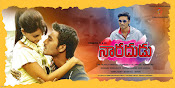 Naradudu Wallpapers-thumbnail-2