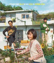 Sinopsis pemain genre Drama Top Star Yoo-Baek (2018)