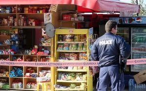 Σύλληψη για κλοπή σε περίπτερο στην Πιερία.