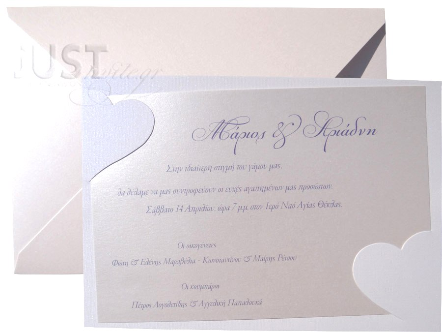 Wedding invitations heart shaped card A1115