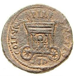 Астарта на колесница монета от Сидон
