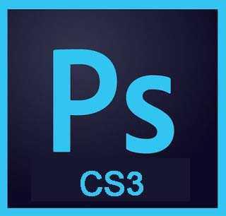 download illustrator portable cs3