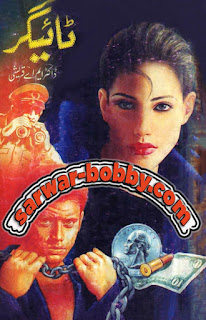 Tiger Novel by Mushtaq Ahmed Qureshi Complete 13 Volumes