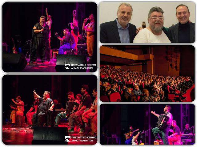 Γιάννενα: Σταμ. Κραουνάκης - Μια μαγική βραδιά στα Γιάννενα, γεμάτη μουσική και αγάπη!