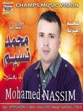 Mohamed Nassim-Twahachtek Al Mima 2016