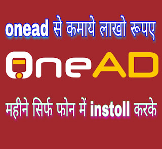 ways to make money online,how to make more money,,how make money onltoine fast,how to make money fast,how to earn money
