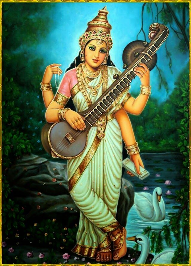 Guru Peetham: Meaning of Saraswati Namstubhyam