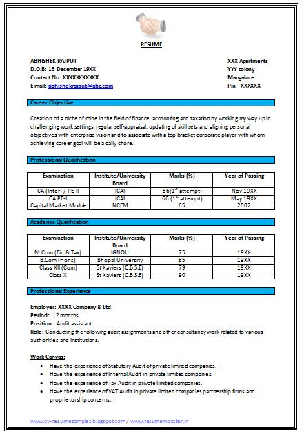 resume template for teaching jobs