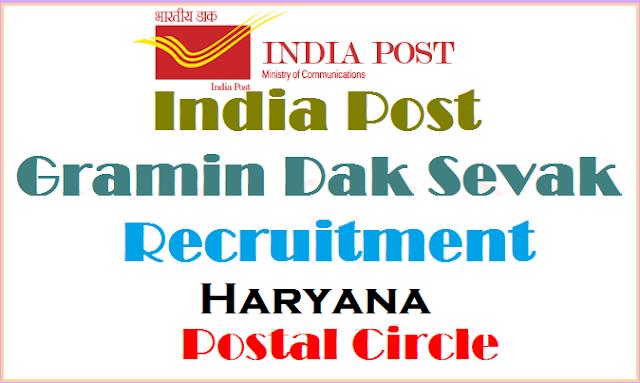 Latest Jobs,India Post,Postal Jobs,Central Govt Jobs,TS Jobs