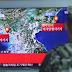Coreia do Norte está pronta para novo teste nuclear a qualquer momento, diz Seul