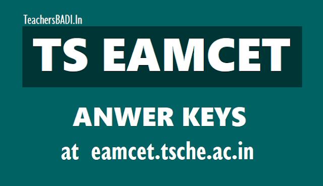 ts eamcet 2019 answer keys,ts eamcet 2019 preliminary answer keys,ts eamcet 2019 final answer keys,ts eamcet 2019 answer keys on eamcet.tsche.ac.in,ts eamcet results