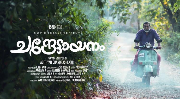 Chandrettayanam, Karikku Polathe Vellam Malayalam Music Video