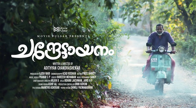 LOVE STORY: Karikku Polathe Vellam (Chandrettayanam) Malayalam Music Video