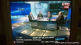 ايمن لطفى , محمد زهران , المعلمين ,التعليم ,نقابة المعلمين , قانون التعليم , الخوجة