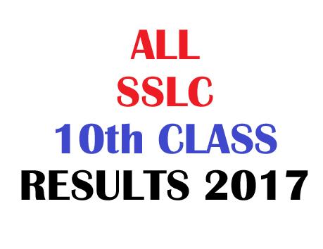 TN SSLC 10th Result 2017, Kerala SSLC 10th Result 2017, Karnataka SSLC 10th Result 2017
