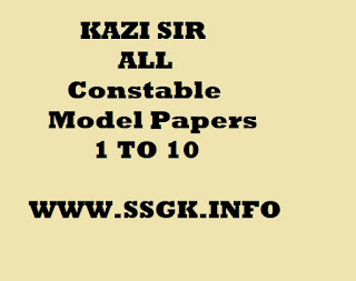 Police Constable Model Papers by Kazi sir 1 TO 10